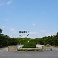 0907森之宮-大阪城.jpg