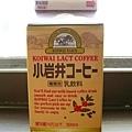 0907小岩井咖啡.jpg