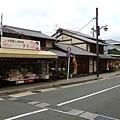 0908往天龍寺的坡道.jpg