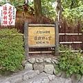 0908野宮神社.jpg