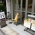 0909咖啡店前的擺飾.jpg