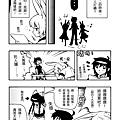 fox comic-4-P29.jpg