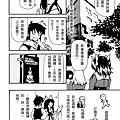 fox comic-5-6.jpg