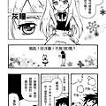 fox comic-5-8.jpg