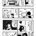 fox comic-5-10.jpg