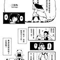 fox comic-5-11.jpg
