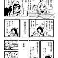 fox comic-5-13.jpg