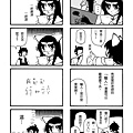 fox comic-5-14.jpg