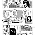 狐仙之六p6
