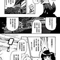 狐仙之六p13
