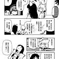 狐仙之六p15