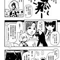 狐仙之六p16