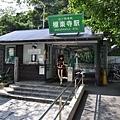 江之電極樂寺站