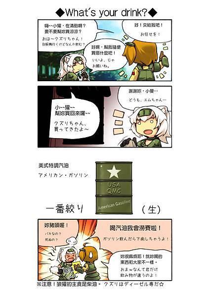 M10comic.jpg