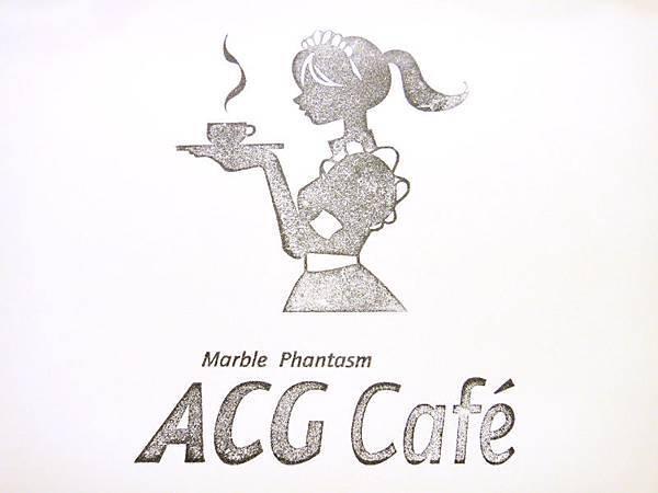 Acg cafe.jpg