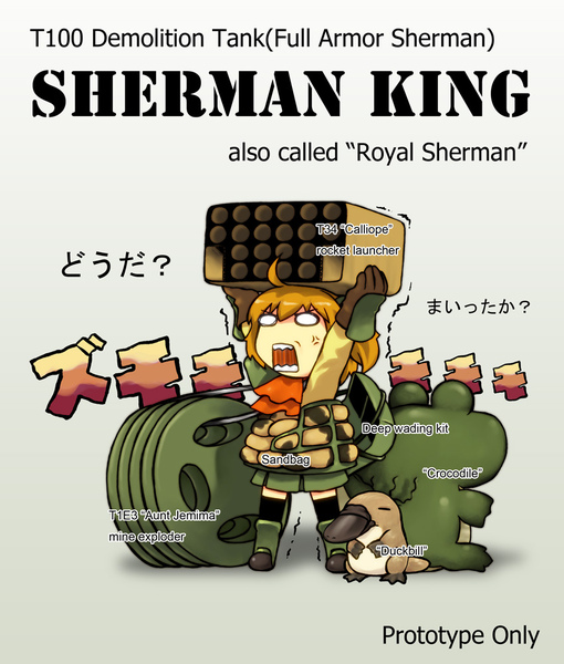 sherman king