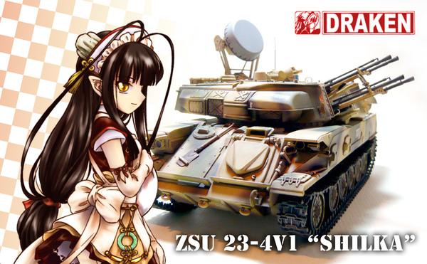 zsu-23-4v1-top.jpg