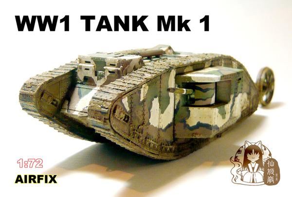 mk1-0.jpg