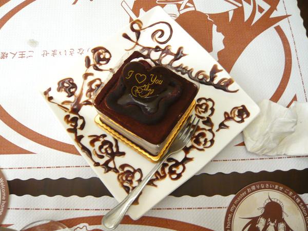 巧克力藍莓.jpg