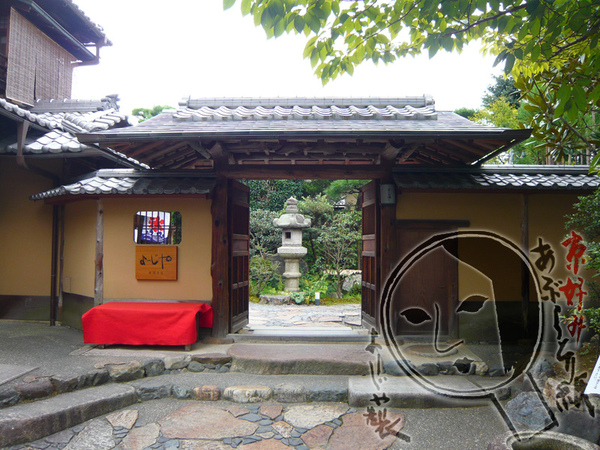 0909yojiya銀閣寺店.jpg