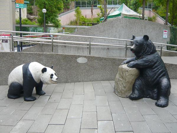0928-木柵國共論壇.jpg