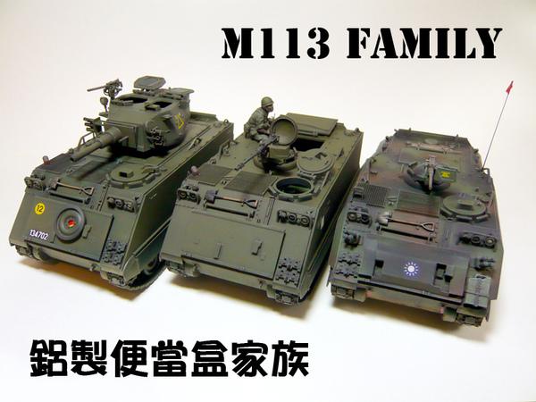m113-7.jpg