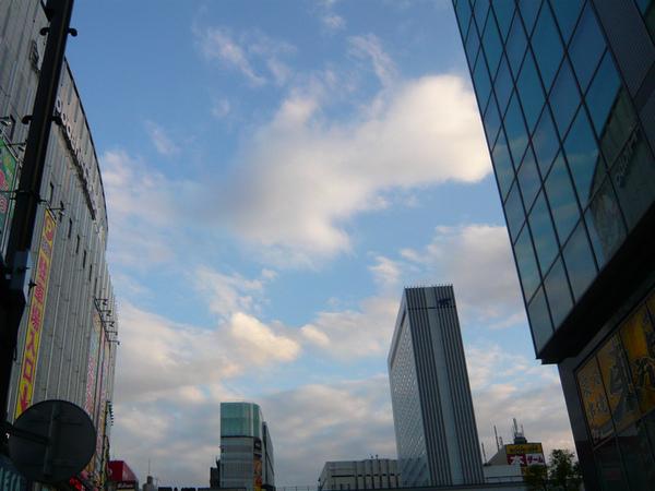akiba's sky.jpg