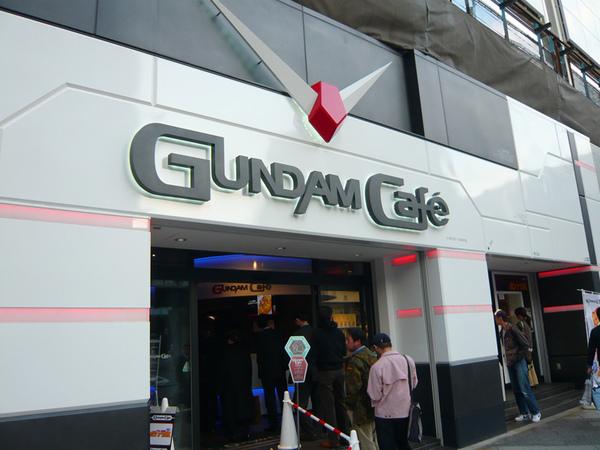 gundam cafe.jpg
