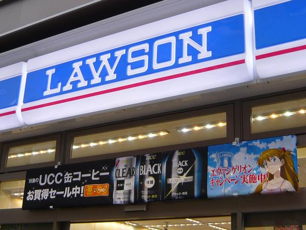 LAWSON-EVA