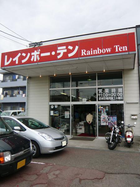 rainbow ten.jpg