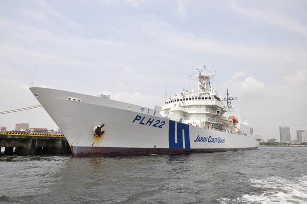 日本岸巡艦