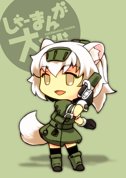 M10-Q-test.jpg