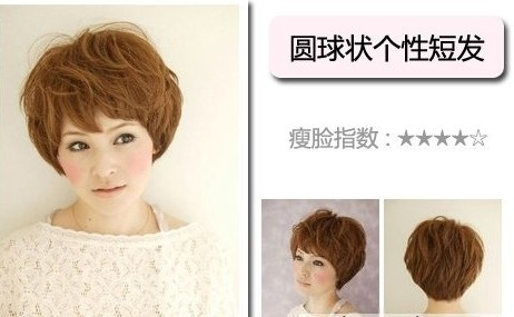 MAT520美特之約-泰和二店-韓風時尚捲套餐-4