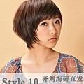 MAT520美特之約造型達人-泰和二店-韓風時尚捲套餐-1