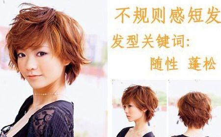 MAT520美特之約-泰和二店-日式染髮-21