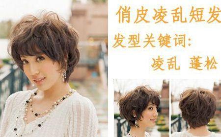 MAT520美特之約-泰和二店-日式染髮-22