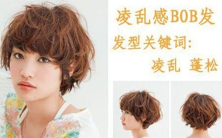 MAT520美特之約-泰和二店-日式染髮-23