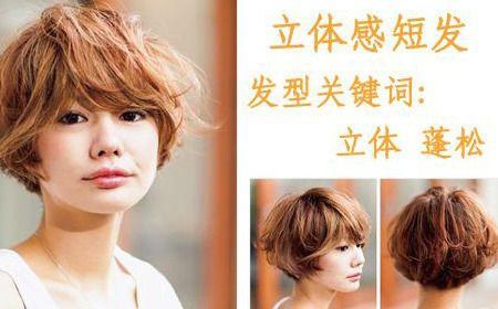 MAT520美特之約-泰和二店-日式染髮-24