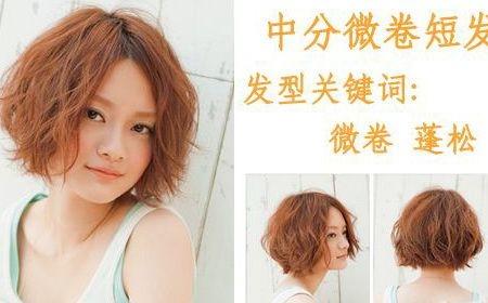 MAT520美特之約-泰和二店-日式染髮-25