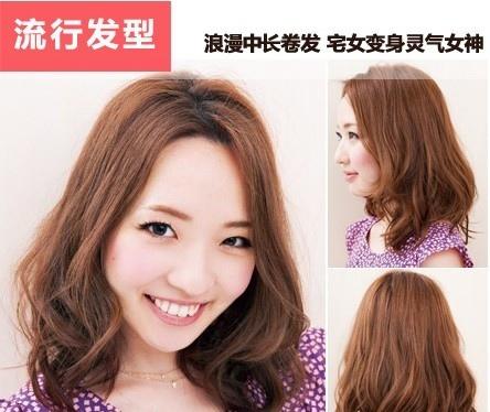 MAT520美特之約-成功一店-炫染髮700元-24