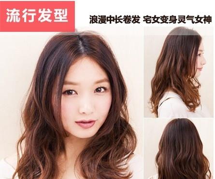 MAT520美特之約-成功一店-炫染髮700元-26