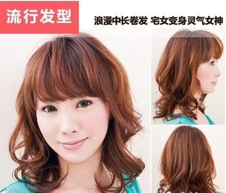 MAT520美特之約-成功一店-炫染髮700元-27