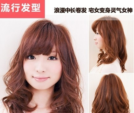 MAT520美特之約-成功一店-炫染髮700元-28