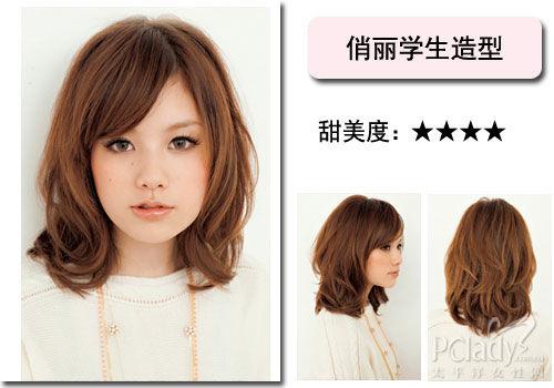 MAT520美特之約造型達人-泰和二店-炫染髮700元-28