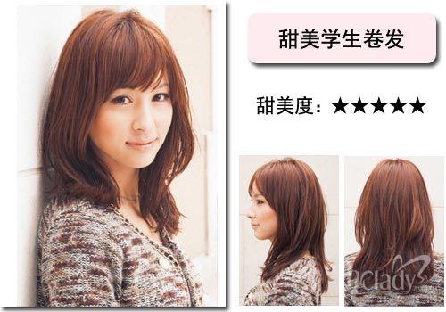 MAT520美特之約造型達人-泰和二店-炫染髮700元-29