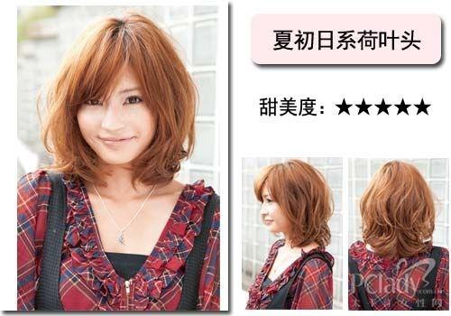 MAT520美特之約造型達人-泰和二店-炫染髮700元-30