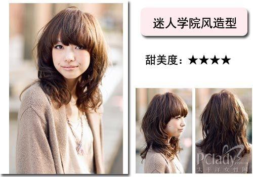 MAT520美特之約造型達人-成功一店-日式染髮-21