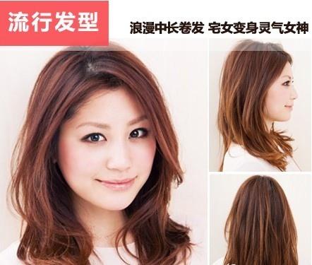 MAT520美特之約造型達人-成功一店-日式染髮-30