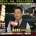 00 網路租車採訪
