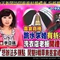 02 開禮車當副業